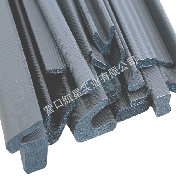 Cladding type fireproof expansion seal