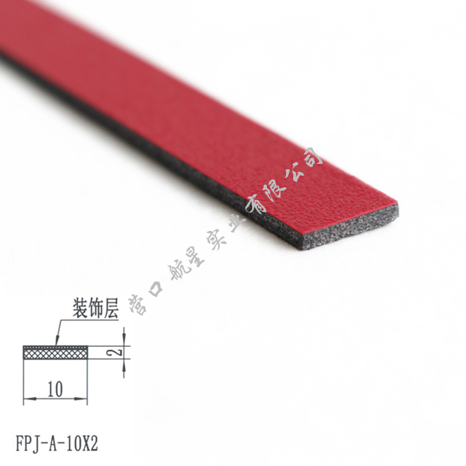 FPJ-A-10X2 High expansion rate fire protection(10)
